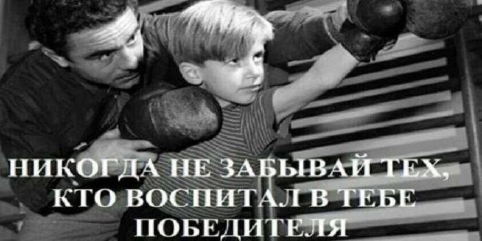 Какой сегодня праздник? — ДЕНЬ ТРЕНЕРА Подробнее читайте на Юж-Ньюз: http://xn----ktbex9eie.com.ua/archives/27571