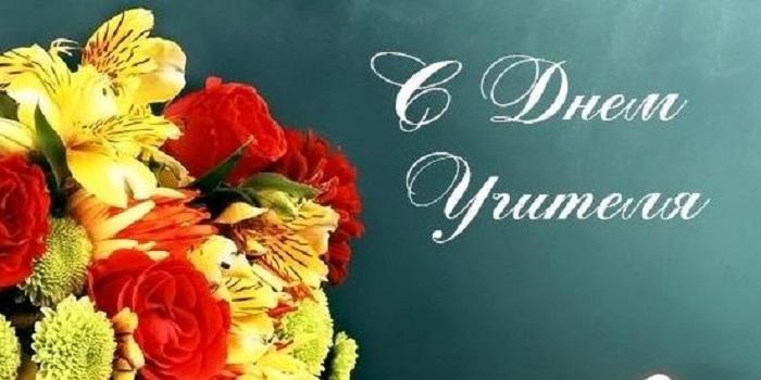 В Украине 7 октября отмечают день учителя Подробнее читайте на Юж-Ньюз: http://xn----ktbex9eie.com.ua/archives/24632