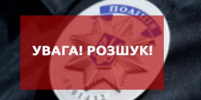Увага, поліцейські встановлюють місцезнаходження неповнолітнього Сарвара Гадоєва! Подробнее читайте на Юж-Ньюз: http://xn----ktbex9eie.com.ua/archives/26858