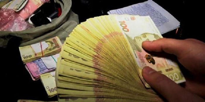 В Украине изменили правила денежных переводов Подробнее читайте на Юж-Ньюз: http://xn----ktbex9eie.com.ua/archives/24914