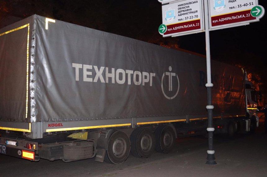 Первый грузовик с гуманитарной помощью доехал до Ични – глава Николаевской ОГА Савченко  Подробнее читайте на Юж-Ньюз: http://xn----ktbex9eie.com.ua/archives/25297