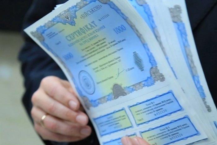 Облигации Внутреннего Государственного Займа вместо депозита? Будьте осторожны  Подробнее читайте на Юж-Ньюз: http://xn----ktbex9eie.com.ua/archives/25973