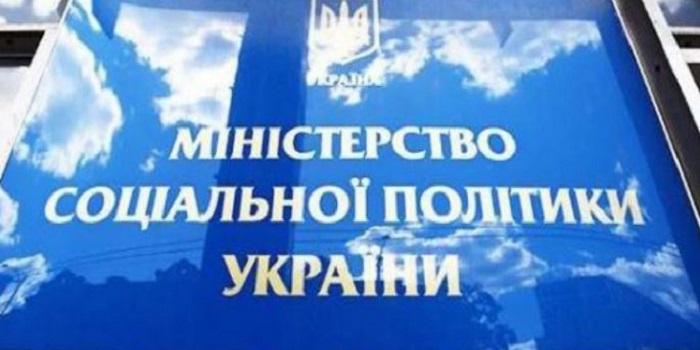 Как будет расти пенсия в Украине — Министерство социальной политики Подробнее читайте на Юж-Ньюз: http://xn----ktbex9eie.com.ua/archives/25709