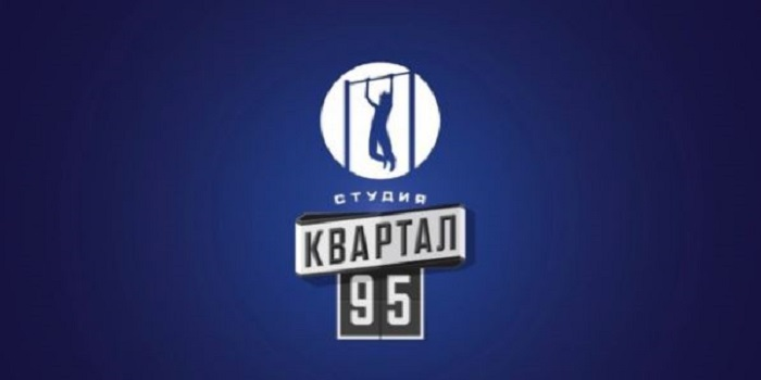 «Квартал 95» презентовал новую романтическую комедию (Официальный трейлер) Подробнее читайте на Юж-Ньюз: http://xn----ktbex9eie.com.ua/archives/27747