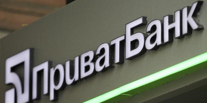 Приватбанк — клиенты жалуются на сбои Подробнее читайте на Юж-Ньюз: http://xn----ktbex9eie.com.ua/archives/25591