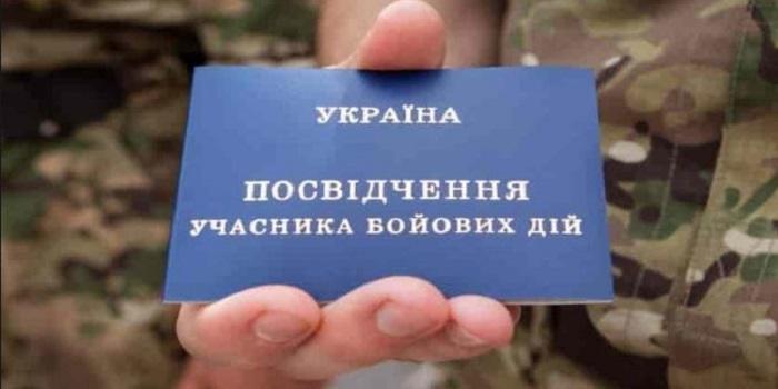 Кабмин запретил предоставлять статус «Участник Боевых Действий» невоенным работникам ВСУ и МВД Подробнее читайте на Юж-Ньюз: http://xn----ktbex9eie.com.ua/archives/27751