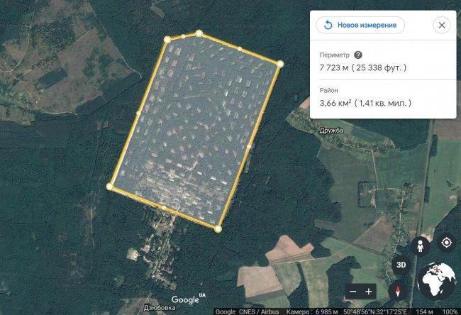 На военном складе в Ичне произошел взрыв: население эвакуировано (фото, видео)  Подробнее читайте на Юж-Ньюз: http://xn----ktbex9eie.com.ua/archives/25173