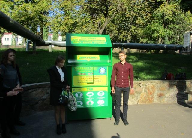 Южноукраїнськ — ЩЕ ОДНА ГАРНА СПРАВА Подробнее читайте на Юж-Ньюз: http://xn----ktbex9eie.com.ua/archives/25430