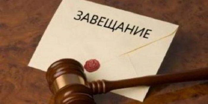 Юридическая коллизия. Украинцы не смогут получить наследство: имущество перейдет «в руки» государства Подробнее читайте на Юж-Ньюз: http://xn----ktbex9eie.com.ua/archives/26358