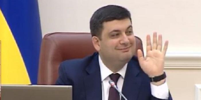 У Гройсмана озвучили цены на газ в 2019-м — украинцы ошарашены. Подробнее читайте на Юж-Ньюз: http://xn----ktbex9eie.com.ua/archives/27445
