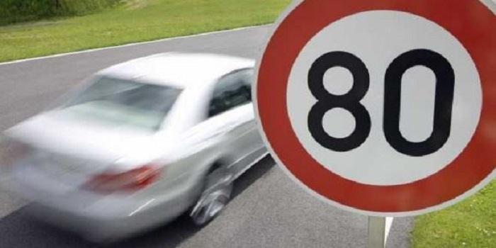В Украине с 8 октября возобновляется контроль скорости на дорогах Подробнее читайте на Юж-Ньюз: http://xn----ktbex9eie.com.ua/archives/24601