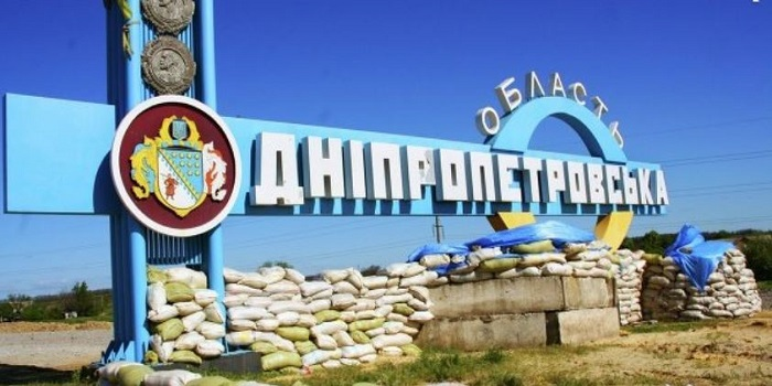 Нардепы не смогли переименовать Днепропетровщину Подробнее читайте на Юж-Ньюз: http://xn----ktbex9eie.com.ua/archives/30079