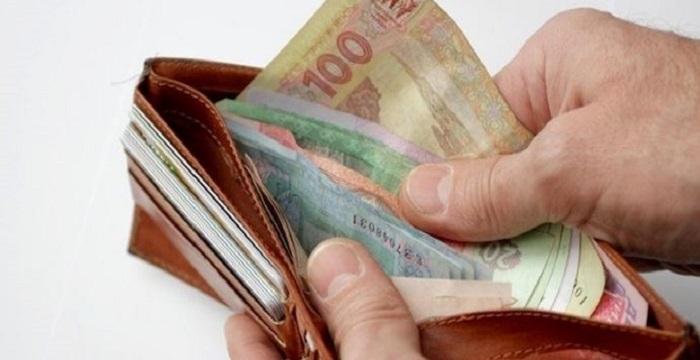 Что стало известно о повышении зарплат в Украине? Подробнее читайте на Юж-Ньюз: http://xn----ktbex9eie.com.ua/archives/28951