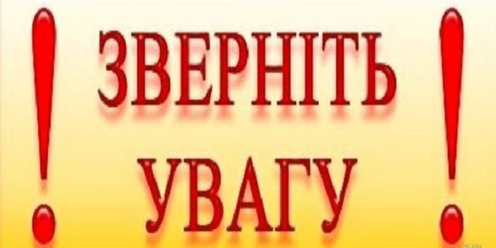 Южноукраїнськ — УВАГА! ОФІЦІЙНЕ ПОВІДОМЛЕННЯ! Подробнее читайте на Юж-Ньюз: http://xn----ktbex9eie.com.ua/archives/31358