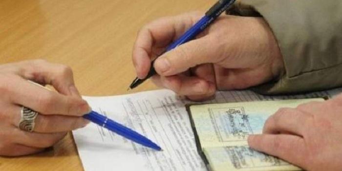 Всё декоммунизировали, а про «прописку» забыли. Правила «прописки» для украинцев: стало известно о новых бешеных штрафах. Подробнее читайте на Юж-Ньюз: http://xn----ktbex9eie.com.ua/archives/28162
