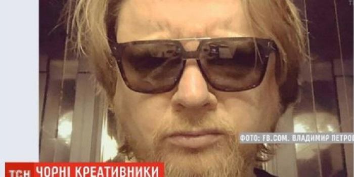 Самый громкий секс-скандал этого года со студенткой и полицейским выдумали известные креативщики. Видео ТСН Подробнее читайте на Юж-Ньюз: http://xn----ktbex9eie.com.ua/archives/31265
