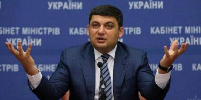 Украина — сотни тысяч человек будут лишены права на пенсию, — Гройсман Подробнее читайте на Юж-Ньюз: http://xn----ktbex9eie.com.ua/archives/29442