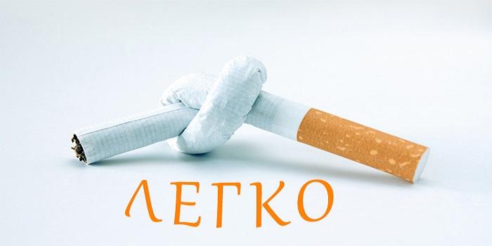 Бросить курить: что поможет отвыкнуть от никотина Подробнее читайте на Юж-Ньюз: http://xn----ktbex9eie.com.ua/archives/29228