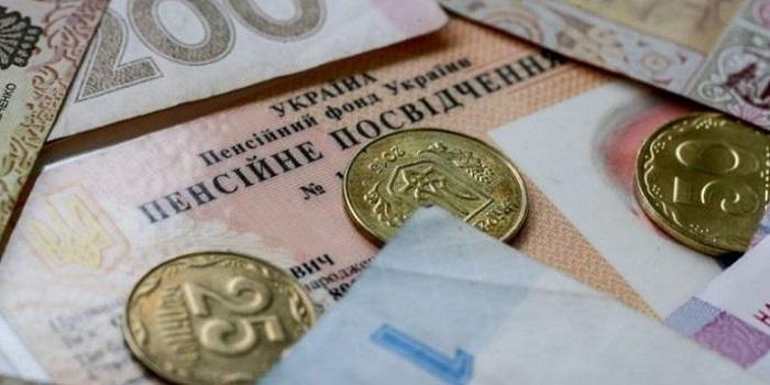 С 1 декабря в Украине повысят пенсии Подробнее читайте на Юж-Ньюз: http://xn----ktbex9eie.com.ua/archives/29453