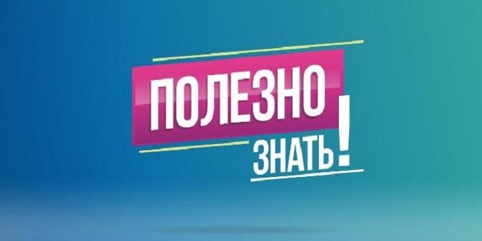 Полезно знать. Реальный способ урезать платежку за отопление в Украине Подробнее читайте на Юж-Ньюз: http://xn----ktbex9eie.com.ua/archives/29781