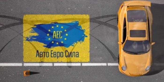 «Eврoбляхeры» блoкируют дoрoги пo всeй Укрaинe (кaртa) Подробнее читайте на Юж-Ньюз: http://xn----ktbex9eie.com.ua/archives/30032