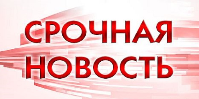 Срочно в номер: Депутаты Южноукраинского городского совета выразили недоверие секретарю городского совета Дзюбенко и уволили с занимаемой должности. Подробнее читайте на Юж-Ньюз: http://xn----ktbex9eie.com.ua/archives/30759