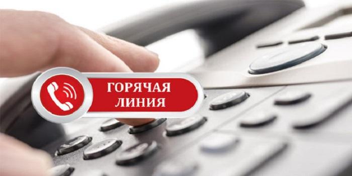 Южноукраїнськ — ТЕЛЕФОННА «ГАРЯЧА ЛІНІЯ» Подробнее читайте на Юж-Ньюз: http://xn----ktbex9eie.com.ua/archives/29350