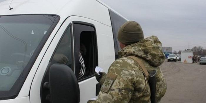 Украина ужесточила контроль въезда для россиян Подробнее читайте на Юж-Ньюз: http://xn----ktbex9eie.com.ua/archives/31193