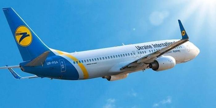 Международные Авиалинии Украины озвучили нормы перевозки ручной клади Подробнее читайте на Юж-Ньюз: http://xn----ktbex9eie.com.ua/archives/27863