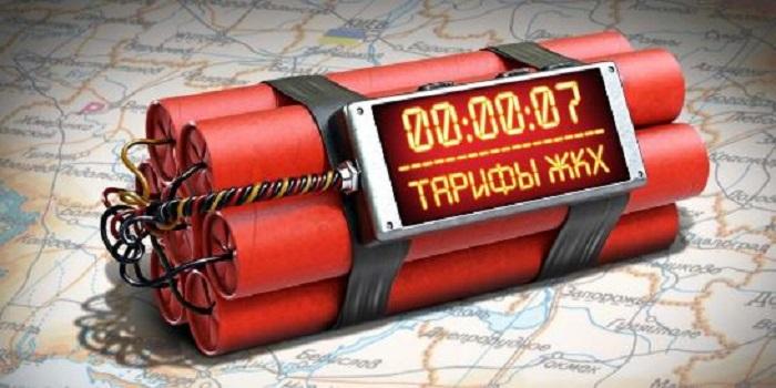 Похоже, это никогда не кончится — тарифы на отопление в Украине рекордно возрастут. Подробнее читайте на Юж-Ньюз: http://xn----ktbex9eie.com.ua/archives/29702