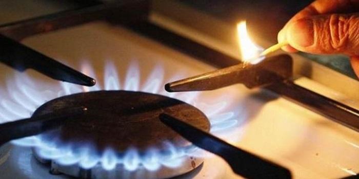 Від сьогодні ціна на газ для населення зросла Подробнее читайте на Юж-Ньюз: http://xn----ktbex9eie.com.ua/archives/27885