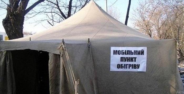 Где в Николаевской области находятся пункты обогрева. Адреса Подробнее читайте на Юж-Ньюз: http://xn----ktbex9eie.com.ua/archives/32933