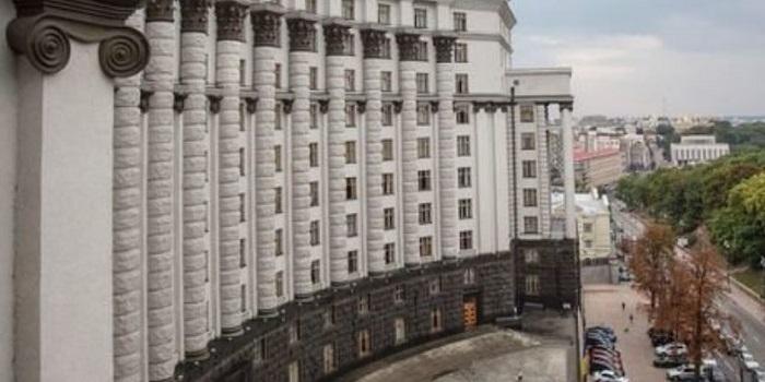 Кабмин создал Государственную социальную службу Украины Подробнее читайте на Юж-Ньюз: http://xn----ktbex9eie.com.ua/archives/33044