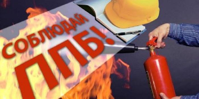 На Южно-Украинском энергокомплексе названы победители смотра пожарной безопасности Подробнее читайте на Юж-Ньюз: http://xn----ktbex9eie.com.ua/archives/34754