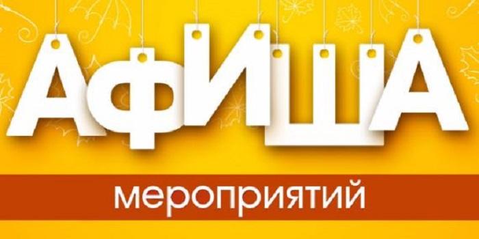 Южноукраїнськ — ДЕНЬ ВШАНУВАННЯ УЧАСНИКІВ ЛІКВІДАЦІЇ АВАРІЇ НА ЧАЕС Подробнее читайте на Юж-Ньюз: http://xn----ktbex9eie.com.ua/archives/32975