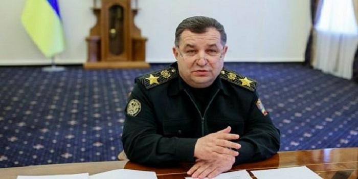Полторак сделал важное заявление о мобилизации. Видео Подробнее читайте на Юж-Ньюз: http://xn----ktbex9eie.com.ua/archives/32245