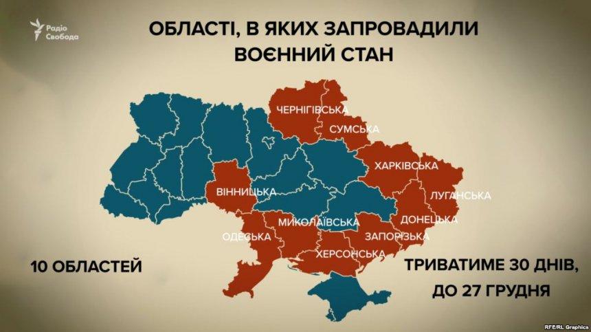 Военное положение в Украине: когда и кого заберут в армию?  Подробнее читайте на Юж-Ньюз: http://xn----ktbex9eie.com.ua/archives/32036