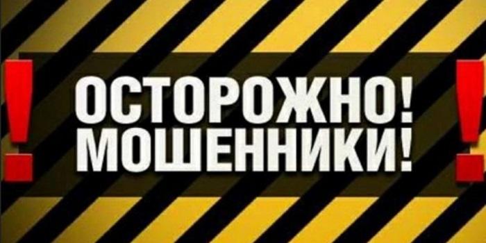 Жители Николаевщины отдали мошенникам почти 100 тысяч гривен Подробнее читайте на Юж-Ньюз: http://xn----ktbex9eie.com.ua/archives/34188