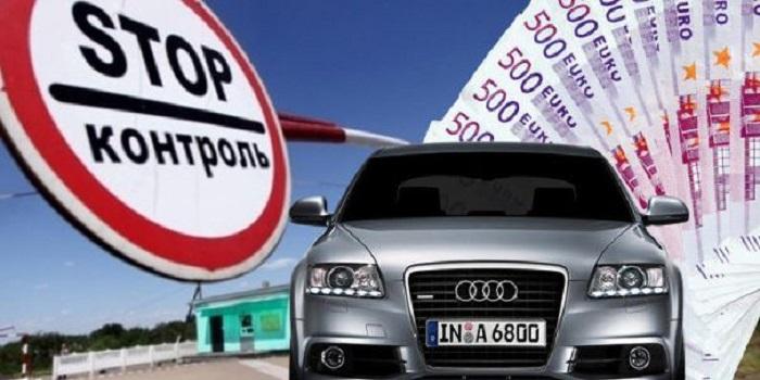 Неприємний польський сюрприз українцям, які хочуть розмитнити авто Подробнее читайте на Юж-Ньюз: http://xn----ktbex9eie.com.ua/archives/31904