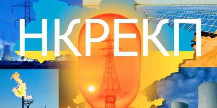НКРЕКП встановила тарифи на відпуск електроенергії для найбільших державних енергокомпаній на 2019 рік Подробнее читайте на Юж-Ньюз: http://xn----ktbex9eie.com.ua/archives/33010