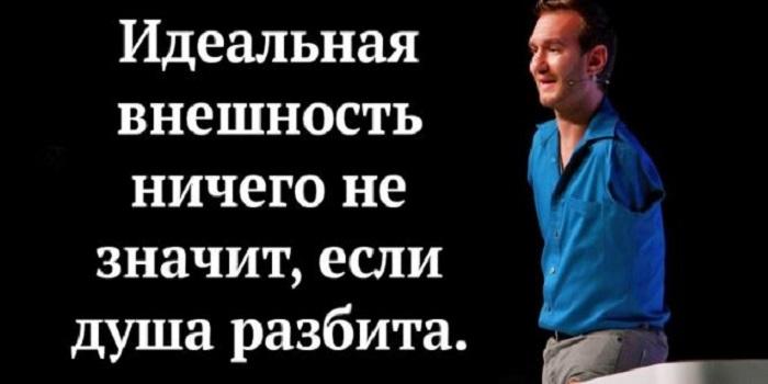 СЕГОДНЯ — МЕЖДУНАРОДНЫЙ ДЕНЬ ИНВАЛИДОВ Подробнее читайте на Юж-Ньюз: http://xn----ktbex9eie.com.ua/archives/31771
