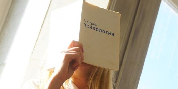 Исповедь психолога: Моя работа – выбрасывать мусор из ваших мозгов Подробнее читайте на Юж-Ньюз: http://xn----ktbex9eie.com.ua/archives/32681
