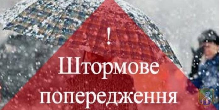 ПРО ПОГІРШЕННЯ ПОГОДНИХ УМОВ (ШТОРМОВЕ ПОПЕРЕДЖЕННЯ) Подробнее читайте на Юж-Ньюз: http://xn----ktbex9eie.com.ua/archives/34453