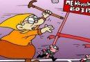 Во Всемирном банке считают, что Украине придется еще повысить возраст выхода на пенсию Подробнее читайте на Юж-Ньюз: http://xn----ktbex9eie.com.ua/archives/33033