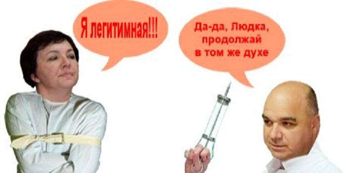Параллельная реальность Дзюбенко и Горностая Подробнее читайте на Юж-Ньюз: http://xn----ktbex9eie.com.ua/archives/34464