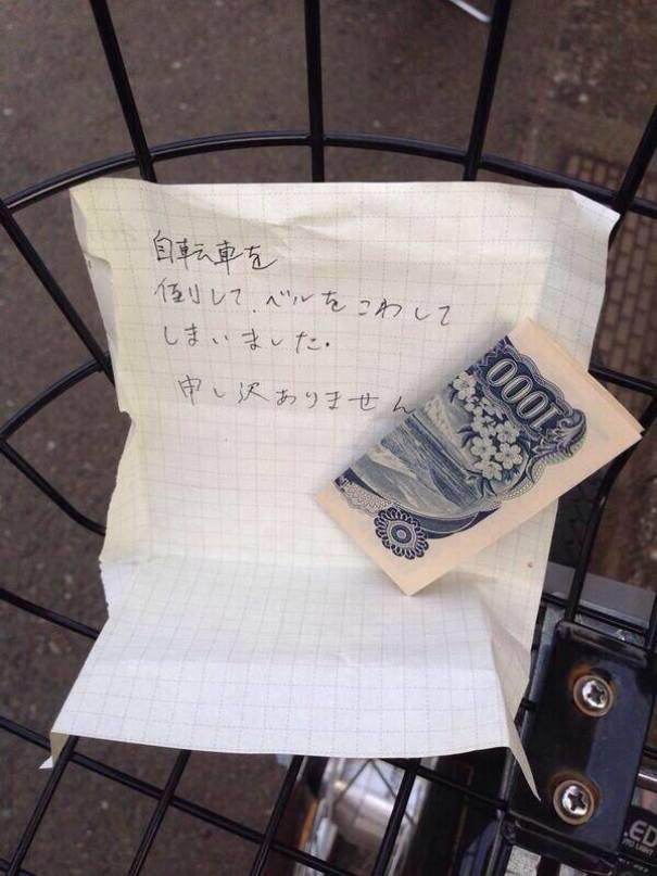 13 фотографий, которые доказывают, что Япония не похожа ни на одну другую страну в мире  Подробнее читайте на Юж-Ньюз: http://xn----ktbex9eie.com.ua/archives/35037