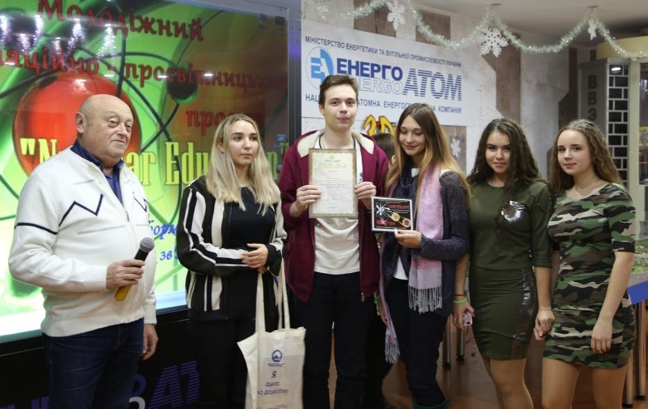 Южноукраинск — Победителем интеллектуального турнира «Разберем на атомы» стала гимназия города-спутника ЮУАЭС. Фото.  Подробнее читайте на Юж-Ньюз: http://xn----ktbex9eie.com.ua/archives/34213