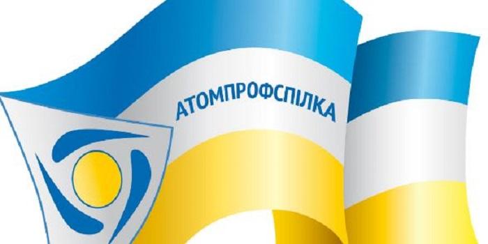 Профсоюзный комитет «НАЭК Энергоатом» зафиксировал минимальный размер премии за декабрь на уровне 30%. Документ Подробнее читайте на Юж-Ньюз: http://xn----ktbex9eie.com.ua/archives/37899