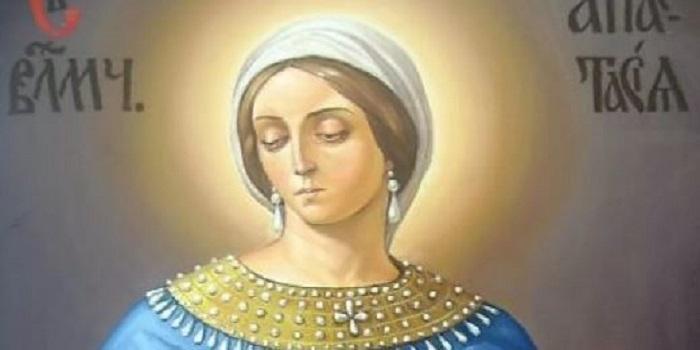 4 января. День памяти святой Анастасии. (ИМЕНИНЫ АНАСТАСИИ) Подробнее читайте на Юж-Ньюз: http://xn----ktbex9eie.com.ua/archives/35709