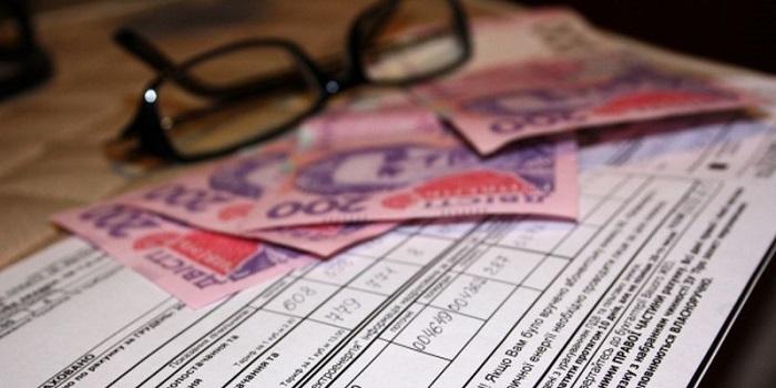 Прописка, рост минималки и долги: за что украинцы потеряют субсидии Подробнее читайте на Юж-Ньюз: http://xn----ktbex9eie.com.ua/archives/36654